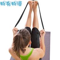 物有物语 瑜伽伸展带 男女室内健康瘦身加厚加长瑜伽绳拉力带健身力量训练空中瑜伽运动拉筋带瑜伽辅助伸展带
