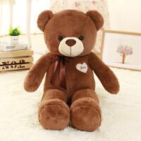 正版熊毛绒玩具泰迪熊公仔1.6米1毛毛熊布娃娃女生抱抱熊送女友萌