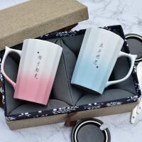 文艺陶瓷杯子情侣杯子一对简约水杯定制马克杯带盖勺韩版创意潮流