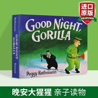 【包邮】晚安大猩猩纸板书 英文原版绘本Good Night Gorilla幼儿儿童启蒙故事书 可搭饥饿的毛毛虫棕色的熊我是一只兔子英文版进口英语书籍