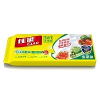 Glad/佳能平口保鲜袋组合装大中小3合1实用经济装保鲜袋食品袋 塑料袋组合装(RP3in1)