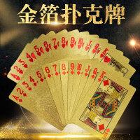 黄金色收藏*扑克土豪金扑克牌 塑料金箔镀金色扑克牌防水