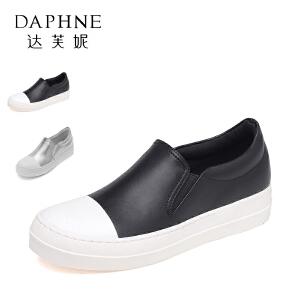 Daphne/达芙妮 春秋款时尚撞色平底松紧带休闲乐福鞋女