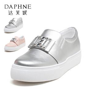 Daphne/达芙妮vivifleurs系列 秋季方扣水钻甜美舒适休闲平底乐福鞋女