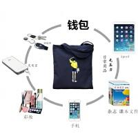 简约帆布包女单肩手提日韩国小文艺清新森系学生装书包购物袋百搭 白色 空白-白包