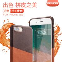 包邮支持礼品卡 iphoneX 手机壳 真皮 苹果 iphone7 plus 5.5 手机套 iphone8 后盖保护