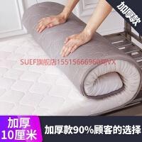 榻榻米床垫子米学生宿舍加厚床褥双人家用海绵垫被垫 180*200cm(重量升级 密度高 更厚实)