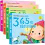 365夜睡前好故事 全套4册注音正版亲子经典儿童绘本故事图书0-3-4-5-6-7-8-9-1岁妈妈