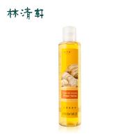 林清轩 生姜洗发水210ml 滋养头皮改善毛糙