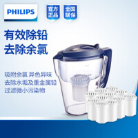 飞利浦(PHILIPS)净水壶 一壶十芯套装(含附件)过滤净水器 家用净水壶 滤水壶 WP2807