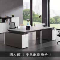 办公桌简约现代办公家具工作位卡座多组合设计师电脑桌职员桌椅