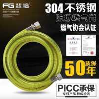 304不锈钢燃气管煤气管天然气管波纹管软管燃气热水器灶管子防爆