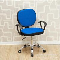家用电脑椅网布椅升降椅转椅职员办公椅子小椅子 学生椅 钢制脚