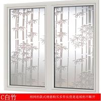 窗纸 自粘玻璃贴膜不透明窗户贴纸浴室卫生间窗纸卧室遮阳玻璃贴纸磨砂
