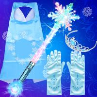 【六一儿童节礼物】儿童节礼物冰雪魔法棒奇缘玩具巴啦拉小魔仙闪光棒发光音乐仙女棒