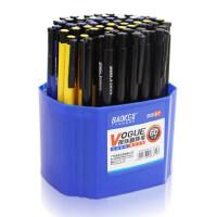 宝克按动圆珠笔原子笔学生用快递笔油笔蓝色红笔黑色多色四色笔批发前台笔固定彩色签字笔中油0.7笔芯多功能