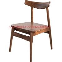 北欧黑胡桃木实木餐椅现代简约家用橡木椅子日式靠背椅小户型家具
