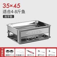不锈钢烤鱼炉商用加厚碳烤炉木炭酒精烤鱼盘家用海鲜大咖盘长方形