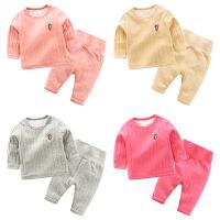 婴儿衣服3个月冬季男宝宝休闲百搭保暖女童睡衣套装秋冬装