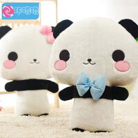 咔噜噜 萌萌熊猫抱枕 情侣熊猫 毛绒玩具 抱枕 靠垫 公仔 生日礼物 情人节礼物