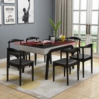 北欧火烧石餐桌椅组合小户型简约带电磁炉功能带抽实木餐桌椅组合