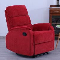 欧式头等太空沙发舱单人布艺懒人电动可躺椅美甲沙发网咖电脑沙发 驼色麂皮绒现货 简易坐躺170度