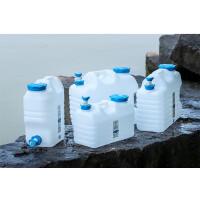 家用饮水矿泉水桶 户外纯净水桶 车载塑料储水桶