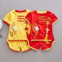 男童汉服宝宝唐装婴儿满月周岁礼服中国风短袖套装小童3夏装0-1岁