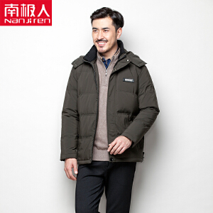 南极人冬上新男士羽绒服男加厚修身短款纯色立领冬季男装保暖羽绒外套防钻绒 黑色58111