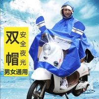 加大加厚摩托车电瓶车雨衣 牛津布双帽檐成人雨披雨衣男女通用