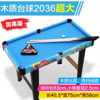 儿童台球桌室内 小孩家用迷你大号子玩具7男孩礼物3-6周岁10 CX