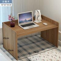 床上学习桌小型电脑桌床上小桌床上餐桌大学生床上电脑桌宿舍桌子床上书桌电脑做桌床上用寝室台式电脑桌W