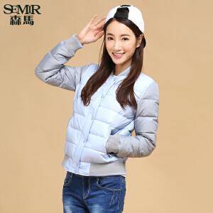森马女士羽绒服 冬装 韩版立领拼接棒球服休闲外套女装潮