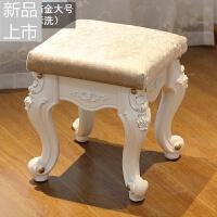 欧式茶几凳子矮凳可拆洗沙发凳小矮凳布艺方凳换鞋凳客厅家用木定制