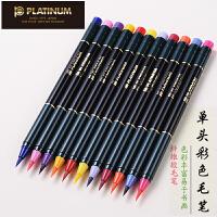 Platinum/白金 CF-88(03黄色) 彩色软头笔/共30色 书法软笔中小楷秀丽笔大中小学生练字绘画涂鸦水彩笔
