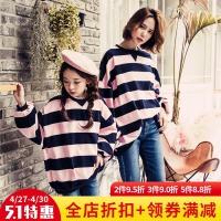 亲子装2017秋季新款韩版女童纯棉条纹卫衣中大童儿童加厚套头外套