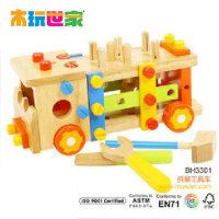 木玩世家儿童益智玩具 比好-拆装工具车/木质玩具 新 BH3301