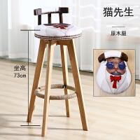 实木吧台椅子高脚凳复古美式吧椅现代简约酒吧椅家用旋转创意吧凳
