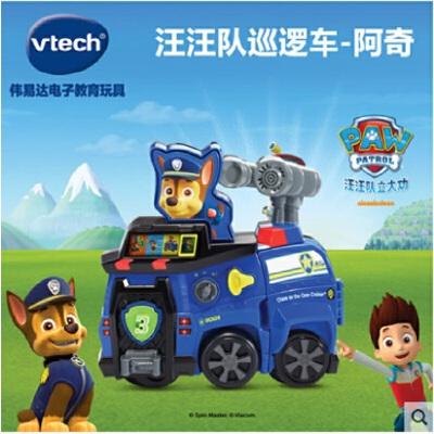 VTech伟易达汪汪队巡逻车-阿奇 立大功动漫周边早教玩具会员 汪汪队巡逻车-阿奇