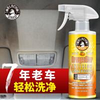 汽车内饰清洗剂真皮座椅免洗水洗绒布绒面强力去污车顶棚清洁用品