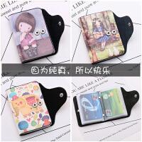 卡包女式韩国可爱个性卡套小巧多卡位卡片包迷你名片夹装银行卡夹