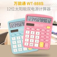 *通个性粉色太阳能计算器韩国风可爱糖果色 创意新款迷你便携小号计算机12位多功能办公用品批发