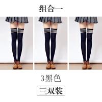 秋冬款美腿袜子女条纹过膝运动长袜女韩国可爱长筒袜子