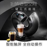 Delonghi/德龙 EDG736雀巢胶囊咖啡机 多趣酷思全自动家用EDG737