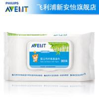 飞利浦 AVENT婴儿竹纤维柔湿巾80片 SCF998/12