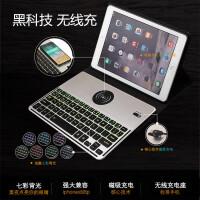 ikodoo爱酷多 苹果 2017新iPad(A1822)/iPad Pro10.5/iPad Air/iPad Air2/iPad Pro9.7/12.9英寸苹果纤薄型金属无线蓝牙键盘保护套 ipad5键盘 ipad6皮套 iPad Air3保护壳 iPad Pro12.9键盘 iPad Pro9.7...
