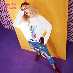 【每满150减50】妖精的口袋神奇咒语春秋装新款宽松街头长袖T恤女中长款