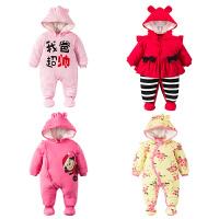 婴儿连体衣服宝宝0岁3个月新生儿冬季春装冬季哈衣外出服