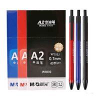 晨光圆珠笔文具中油笔圆珠笔批发A2办公原子0.7mm三角W3002签字笔