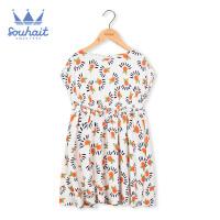 souhait水孩儿童装夏季新款连衣裙半袖裙儿童收腰连衣裙SHNXGD13CZ565